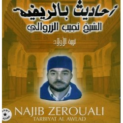 Course in rifi dialect entitled The education of children by Sheikh Najib Zerouali ...