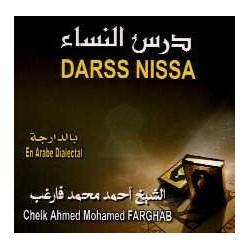 Darss Nissa (In dialectal Arabic) [CD169] - درس النساء