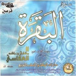 Complete Surah Al-Baqara recited by Sheikh Machari Ben Rached Al-Affâssî (2 Audio CD) -...