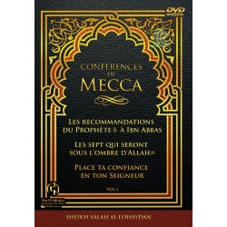 Mecca Lectures vol.1