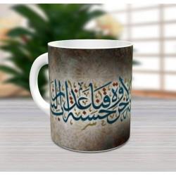 Mug cup decorative: Verset coranic d' invocation (Sourate Al Baqara-Verset 201)