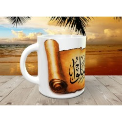 Mug Decorative cup: coranic Verset calligraphed on a Parchment (Sourate An-Nissâ-V. 176)