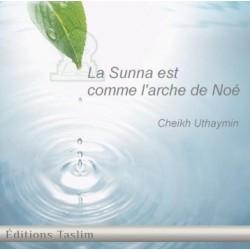 La Sunna est comme l'arche de Noé