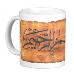 Decorative mug: Papyrus Arabic calligraphy Bismillâhi-Rahamâni-Rahîmi
