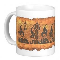 Mug Decorative Mug: Papyrus Arabic Calligraphy of the Basmala Formula