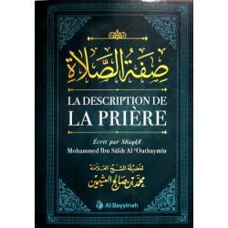 La description de la prière (Sifat Al-Salât) - صفة الصلاة