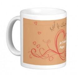 "Mug ""To my beloved father - I love you dad ..."""