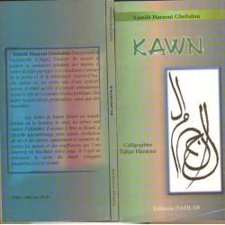 Kawn (poésie et calligraphie)