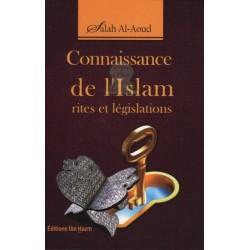 Connaissance de l'Islam - Rites et législations - معرفة الإسلام