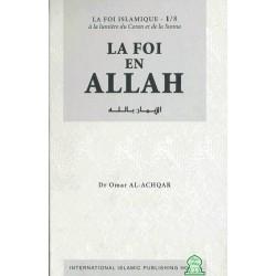 Collection La Foi Islamique - Tome 1 : La Foi en Allah