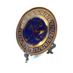 """Assiette décorative bleue en porcelaine avec la calligraphie """"Mohammed (SAW)"""" avec..."""