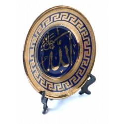 """Assiette décorative bleue en porcelaine avec la calligraphie """"Allah"""" décorée de jolis..."""