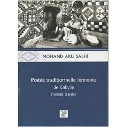 Poésie traditionnelle féminine de Kabylie