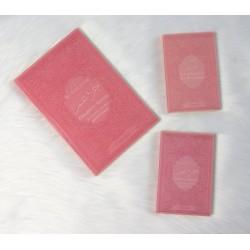 Pack Cadeau Femme Musulmane : Le Saint Coran Chapitre Amma (deux formats) et La...