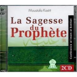 La sagesse du prophète (2 CD) [BCD3697]