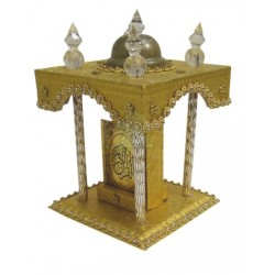 Decorative object Koran door in the shape of a mosque with a matching Koran (golden)