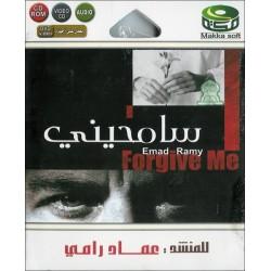 Forgive me - سامحيني