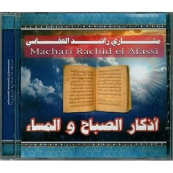 The morning and evening invocations by Sheikh Machari Rachid el Afassi [Audio CD]