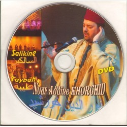 """DVD """"Spiritual Evening"""" with Nour Addine Khorchid and the Taybah and Salikine groups -..."""