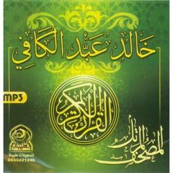 The complete Quran in MP3 format by Sheik Khalid Adelkafi - القارئ خالد عبدالكافي - حفص...