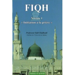 Fiqh (Niveau 1) : Initiation à la prière