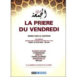 La prière du Vendredi - صلاة الجمعة