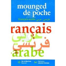 Dictionnaire Mounged de poche Français-Arabe - منجد الجيب -فرنسي-عربي