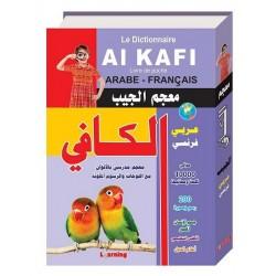 Le dictionnaire Al Kafi de poche (arabe-français)