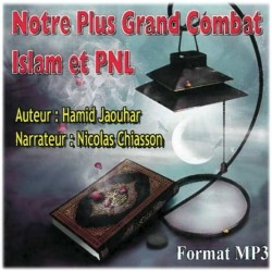 Our Biggest Fight - Islam and NLP [CD291]