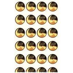"Lot of 24 bilingual ""Eid Mubarak"" stickers (French / Arabic) for muslim gift - Round..."