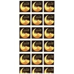 "Lot of 18 bilingual ""Eid Mubarak"" stickers (French / Arabic) for Muslim gifts - Square..."