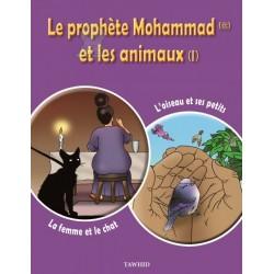 Le Prophète Mohammad (Saw) et les animaux N°1 : La femme et le chat - L'oiseau et ses...