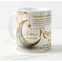 Mug Ramadan 2021 Le mois béni (Ramadân Karîm) avec invocation de rupture du jeûne...