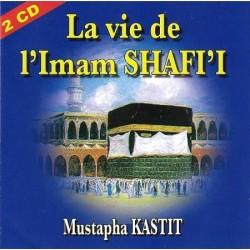La vie de l'imam Shafi'i (Ach-Châfi'î)