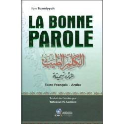 La bonne parole (Bilingue) - الكلم الطيب