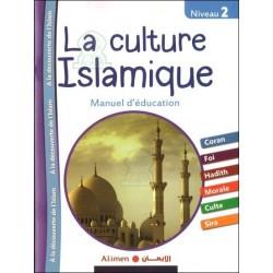 La culture islamique niveau 2 : Manuel d'éducation