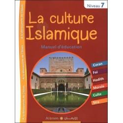 La culture islamique niveau 7 : Manuel d'éducation