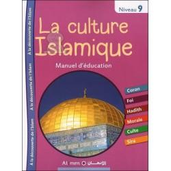 La culture islamique niveau 9 : Manuel d'éducation