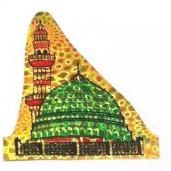 Medina Mosque green and yellow sticker