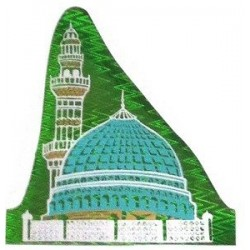 Medina Mosque blue and green sticker