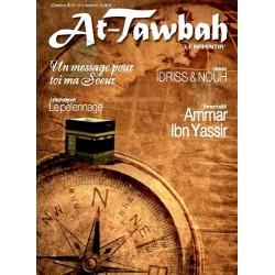 """Magazine At-Tawbah """"Le repentir"""" - 2012-10 - 2ème édition"""