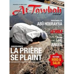 """Magazine At-Tawbah """"Le repentir"""" - 2013-02 - 3ème édition"""