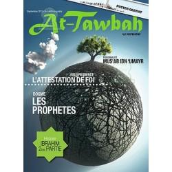 """Magazine At-Tawbah """"Le repentir"""" - 2013-09 - 5ème édition"""