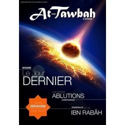 """Magazine At-Tawbah """"Le repentir"""" - 2013-12 - 6ème édition"""