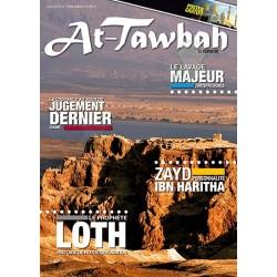 """Magazine At-Tawbah """"Le repentir"""" - 2014-04 - 7ème édition"""