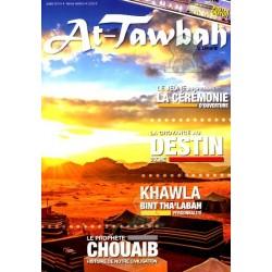 """Magazine At-Tawbah """"Le repentir"""" - 2014-07 - 8ème édition"""
