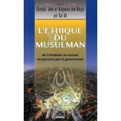 L'éthique du musulman : de l'étudiant au savant en passant par le gouvernant