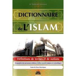 Dictionnaire de l'Islam : Définitions de termes et de notions