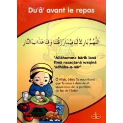 Petit poster d'invocation : Du'â' avant le repas
