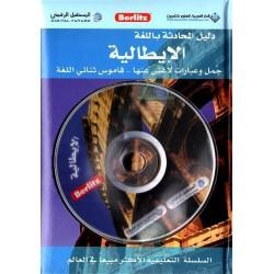 Guide d'expression de la langue italienne pour les arabophones (avec CD audio) - دليل...